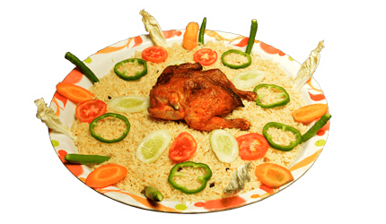 Chicken Mandhi